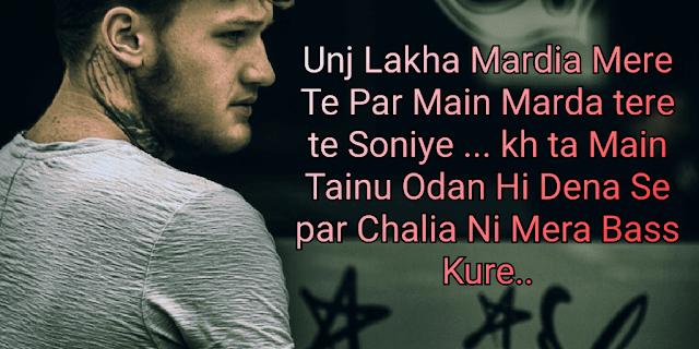 Punjabi Status for love