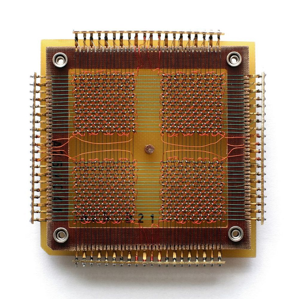 Magnetic core memory