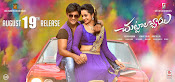 Chuttalabbayi movie wallpapers-thumbnail-5