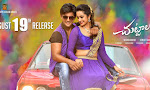 Adi's Chuttalabbayi movie wallpapers-thumbnail