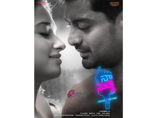 Nandamuri Kalyan Ram and Tamannaah Bhatia telugu movie Naa Nuvve 2018 wiki, full star-cast, Release date, Actor, actress, Song name, photo, poster, trailer, wallpaper