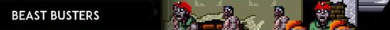 https://www.kofuniverse.com/2010/07/beast-busters-1989.html
