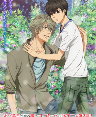 SUPER LOVERS 第二季