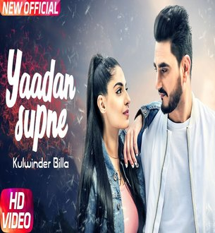 Yaadan Supne Song Lyrics