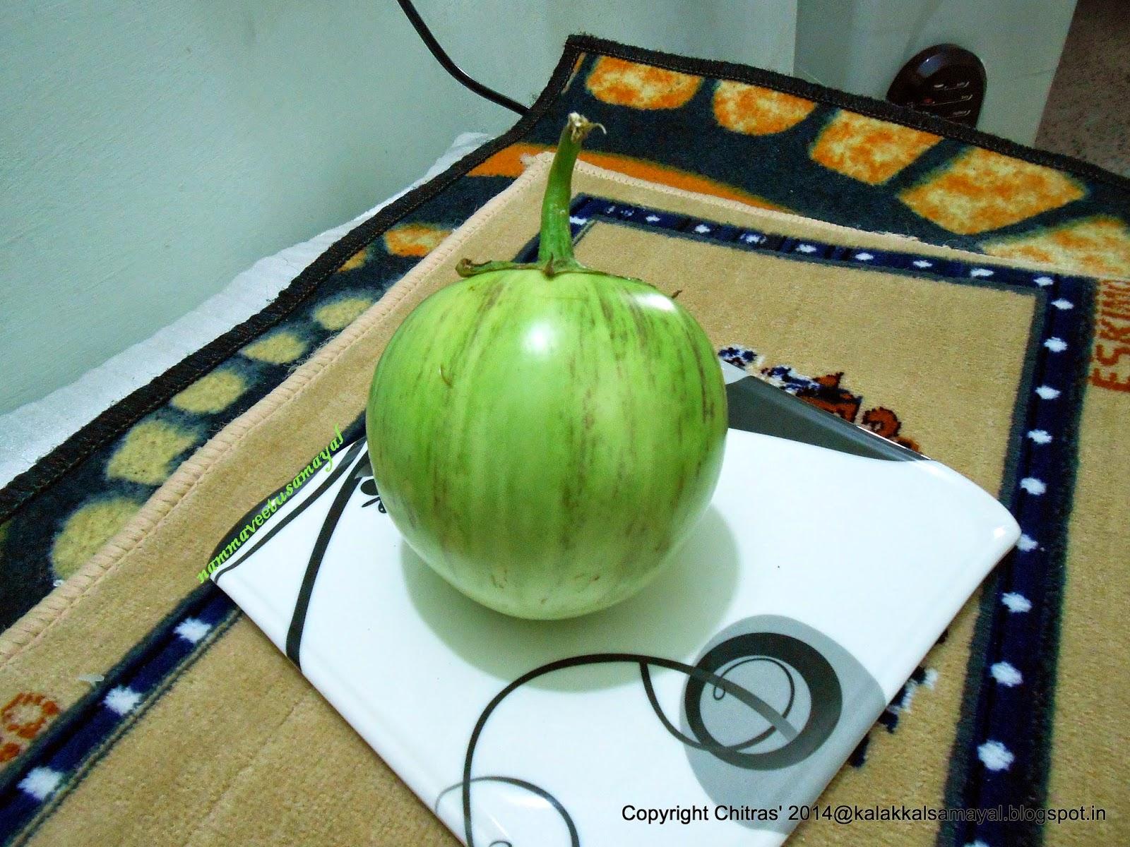 Katharikkai [aubergine or egg plant or brinjal ]
