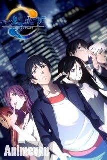 Hitori no Shita: The Outcast -  2016 Poster