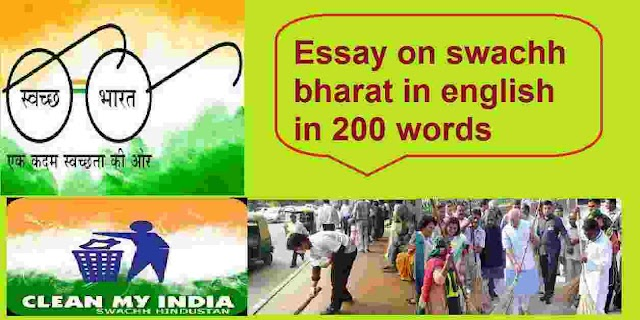 Essay on swachh bharat in english in 200 words