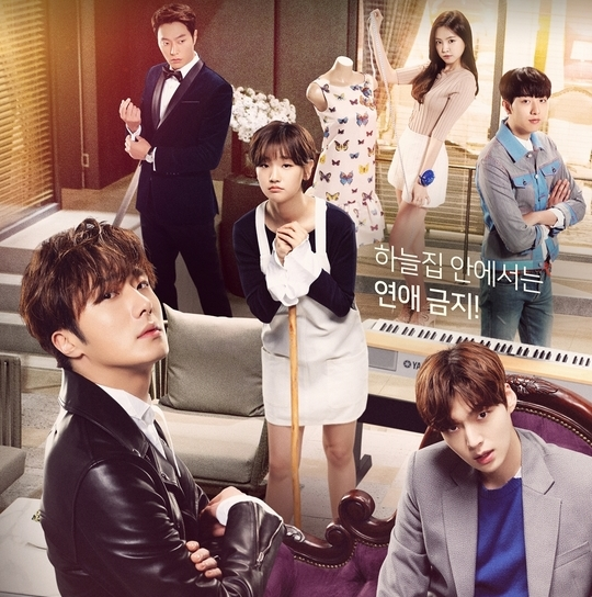Cinderella and Four Knights sub indo