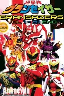 Chouseishin Gransazer -Siêu Nhân Kỳ Lân - Thần Tuyệt Tinh GranSazer 2013 Poster