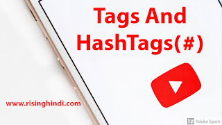 tags-or-hashtags-for-youtube-videos