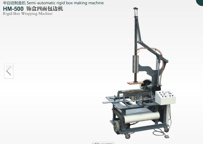 Box machine : Semi-automatic rigid box making machine