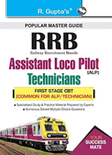 Assistant Loco Pilot (Technician) First Stage book