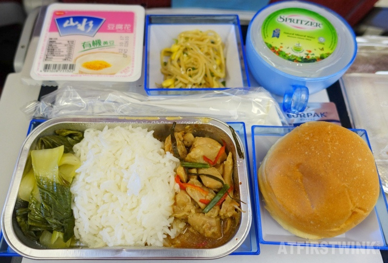Hong Kong Airlines inflight meal chicken rice