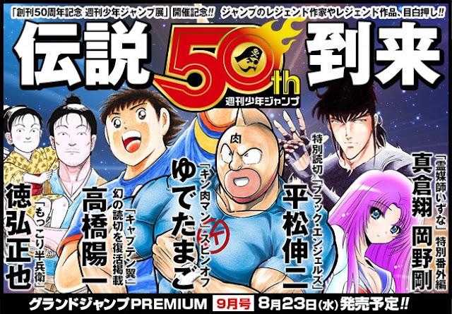 Hunter x Hunter, Actu Manga, Manga, Akuten Wars, Grand Jump, Yoshihiro Togashi, Hachi Mizuno,