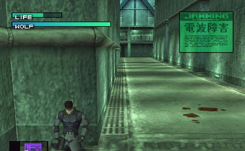 Psx metal gear solid pc (integral) scans.