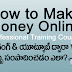 How to Make Money Online - Professional Training Course