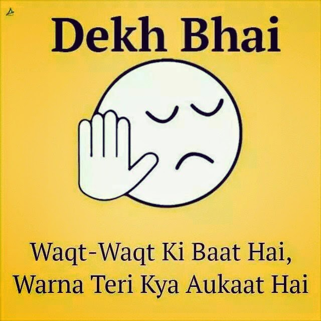 Aukat Shayari - whatsapp aukat status in hindi - Whatsapp Status