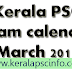 Kerala PSC Exam calendar March 2015