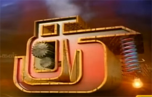 Suu 26-10-2016 Makkal TV