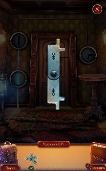 формируем 2 ключ для замка