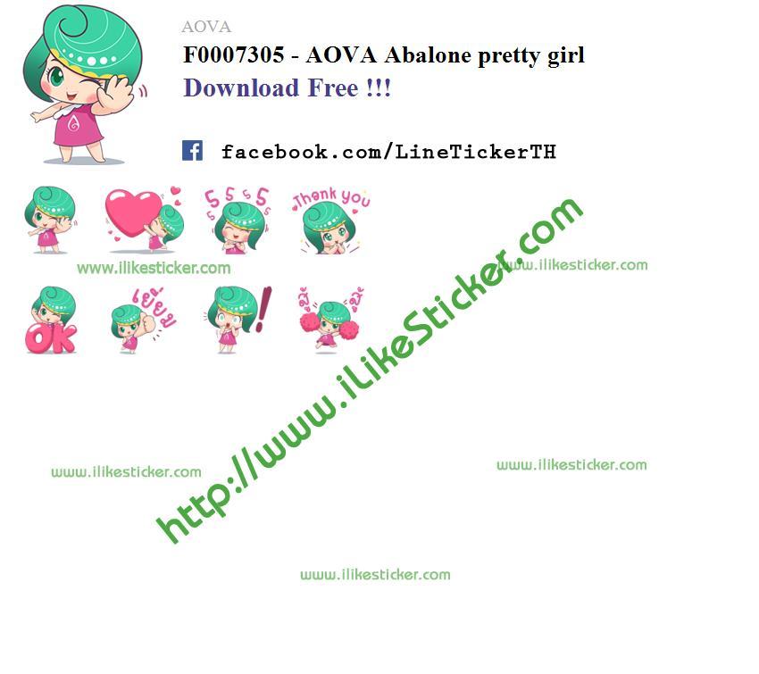 AOVA Abalone pretty girl