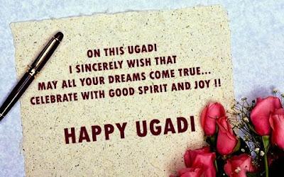 Happy Ugadi Gifs Download