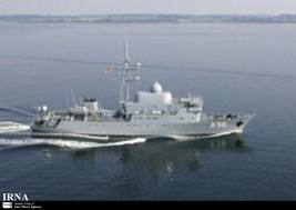 SECOND POST - AUGUST 19, 2012 - SECOND POST - GERMAN SPY SHIP HELPING TERRORISTS IN SYRIA AND TURKEY 1