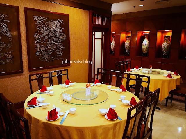 Meisan-Szechuan-Restaurant-Hotel-Mutiara-JB