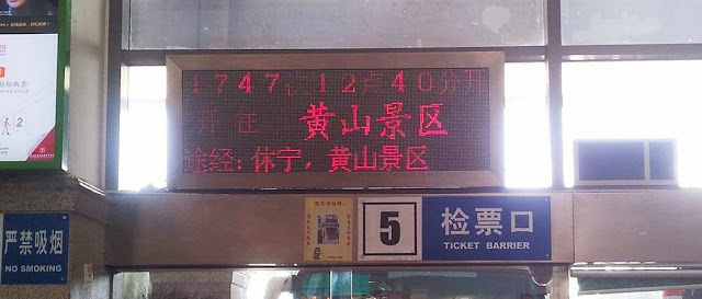 Autocar a HuangShan