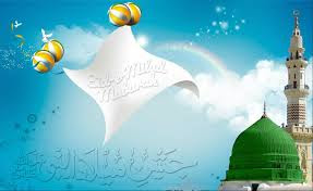 Eid milad un nabi images 2017
