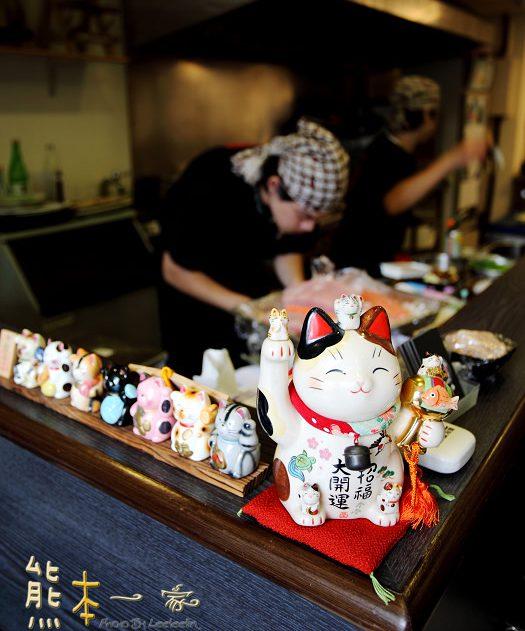 澤日本料理|北大 日本料理|三峽北大國際街美食