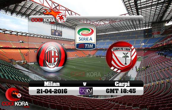 مشاهدة مباراة ميلان وكاربي اليوم 21-4-2016 في الدوري الإيطالي
