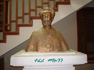 Bust statue of Tafari Makonnen at TMS in Addis Ababa, Ethiopia!