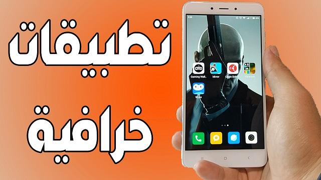 تطبيقات جد خرافية و رائعة لهذا الأسبوع # مليون نجمة