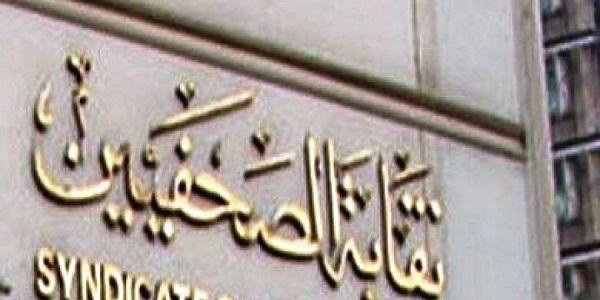 بشير العدل يكتب عمومية الصحفيين.. ونقابتهم