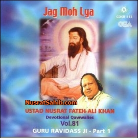 Jag Moh Lya[Ravidas Guru Part-1 Vol.81]