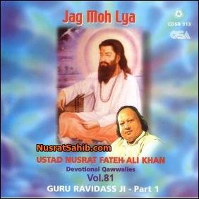 Ravidas Guru Ravidas Guru Lyrics Translation in Punjabi Nusrat Fateh Ali Khan | NusratSahib.Com