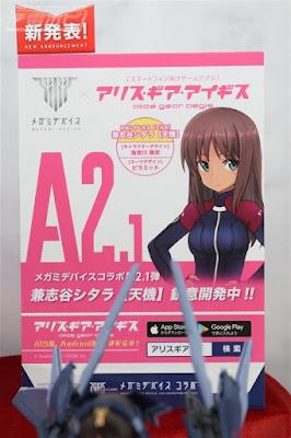 Novedades de Kotobukiya en el Wonder Festival 2019 Winter.