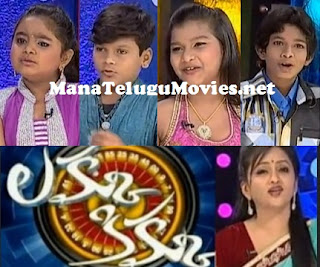 Lakku Kikku Show – E16 – 1st Mar – with Aata Kids
