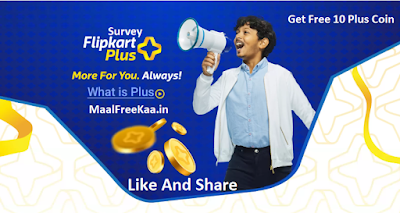 Free Flipkart Plus Tricks