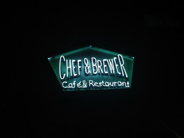 Chef Brewer Cafe Restaurant