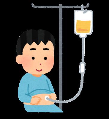 胃ろうのイラスト(子供)