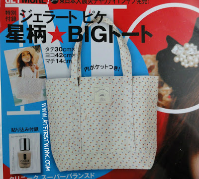 Freebies of Japanese More magazine