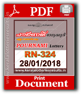 pournami lottery rn324, pournami lottery 28-1-2018, kerala lottery 28-1-2018, kerala lottery result 28/1/2018, kerala lottery result 28/1/2018, kerala lottery result pournami, pournami lottery result today, pournami lottery rn.324, keralalotteriesresults.in-28-1-2018-rn-324-pournami-lottery-result-today-kerala-lottery-results, kerala lottery result, kerala lottery, kerala lottery result today, kerala government, result, gov.in, picture, image, images, pics, pictures,  keralalotteries, kerala lottery, keralalotteryresult, kerala lottery result, kerala lottery result live, kerala lottery results, kerala lottery today, kerala lottery result today, kerala lottery results today, today kerala lottery result, kerala lottery result 28-1-2018, pournami lottery rn-324, pournami lottery, pournami lottery today result, pournami lottery result yesterday, pournami lottery rn 324, pournamilottery 28.1.2018