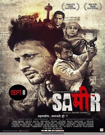 Sameer 2017 Full Hindi Movie Download