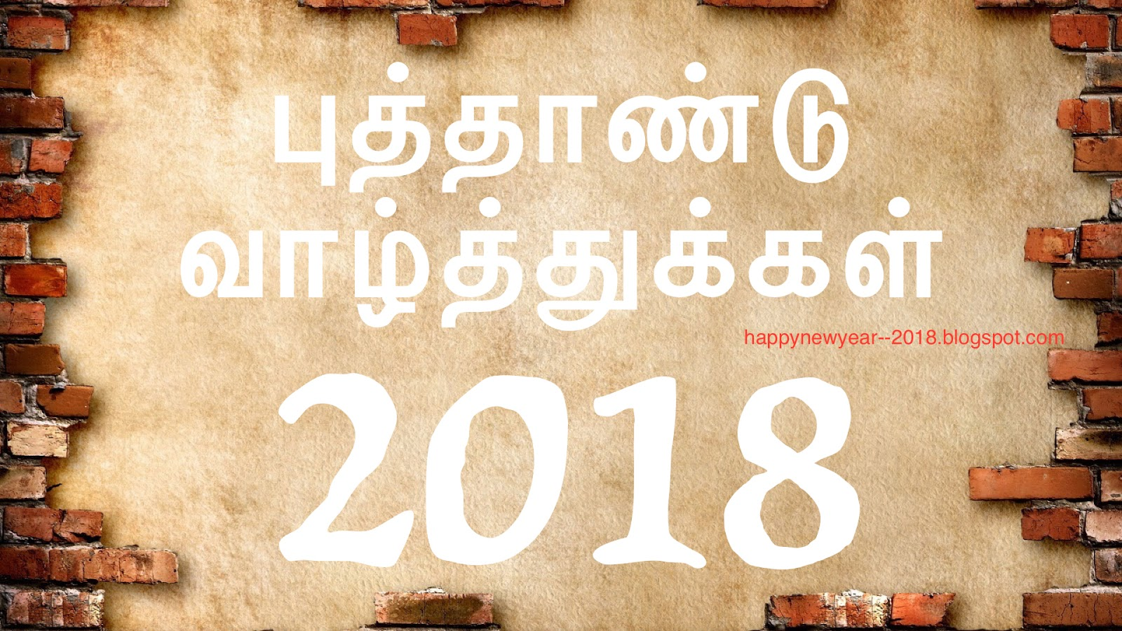 Happy New Year 2018 Tamil Wishes u0026 Wallpapers - W3Tutorials Happy
