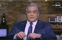 برنامج مساء dmc حلقة3/3/2017 أسامه كمال و إلهام شاهين