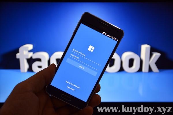Cara Membuka Fb Gratis Tanpa Kuota dengan Fb Lite Mod Terbaru