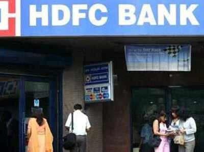 HDFC बैंक खता खुलवाना है तो जानिए क्या करना पढ़ेगा? इन कागजातों की होगी जरूरत