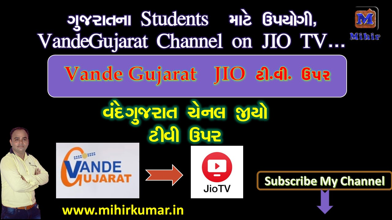 Vandegujarat Channel on Jio TV, Bisag Online JIO TV Know Steps